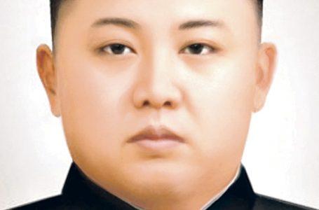 Trump, Kim, Xi