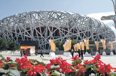 Przyspieszenie rozwoju handlu usługami w Chinach przynosi korzyści światowej gospodarce
