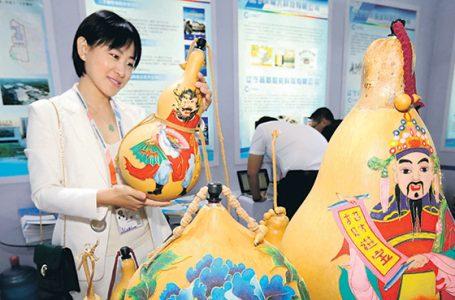 Międzynarodowe Targi Handlu Usług w Chinach odbędą się wPekinie na początku września